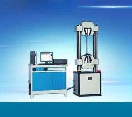 1000kN电液伺服钢绞线拉力试验机