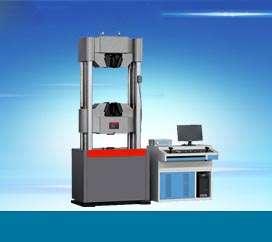 WAW-D系列微机控制电液伺服液压万能试验机