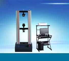 WDW微机控制安全带拉力试验机