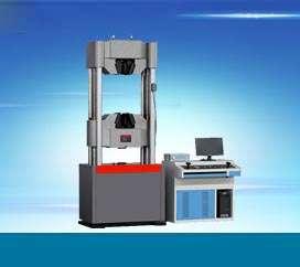 WEW-D微机屏显液压万能试验机
